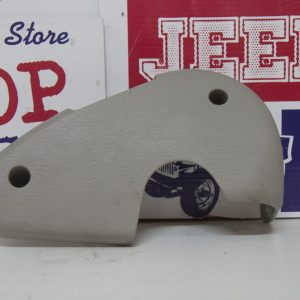 IMG_7849_KJ_front_RH_side_seat_trim_cover_#532785