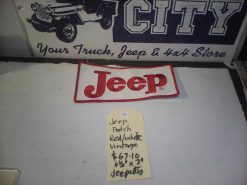 Jeep Patch 67.10